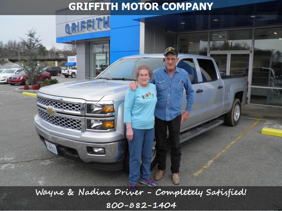 Purchase a chevrolet silverado in neosho mo griffith for Griffith motor co neosho mo